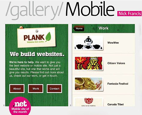 Screenshot of Plank's mobile site